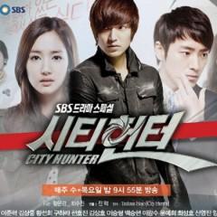 Um outro olhar | City Hunter