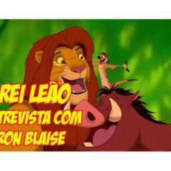 Entrevista com AARON BLAISE (Ex-animador da DISNEY – O REI LEÃO)