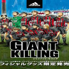 A Magia de Giant Killing